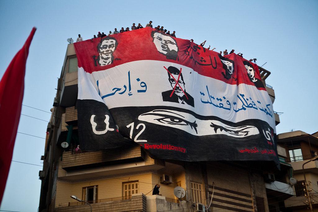 Anti Morsi marches
